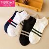 Модальные носки мужские спортивные носки спортивные носки сплошной цвет двух полос на спортивные носки ru 3893764