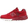 NEW BALANCE(NB)MRT580BV 运动鞋 580男女款 休闲情侣复古鞋 缓冲跑步鞋 旅游鞋 US8.5码42码