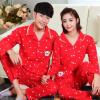Антарктическая (Нанджирен) домашняя одежда расчесанная хлопок пары пижамы красный фатальный год праздничный мужской костюм модели NAS5X20011-5 большой красный XXXL