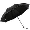 Рай зонтик век хороший край черный резина три складной зонт зонт солнечный зонт 33186E черный зонты bisetti зонт