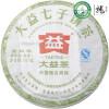 Ароматизатор из Pu-эр * Мэнхай Taetea Пуэр чай 2012 Сырье 357g eplutus ep 1104 в тамбове