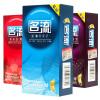 Mingliu презерватив 60 шт. секс-игрушки для взрослых chisa секс игрушки для взрослых кольцо для мужчин 10 шт