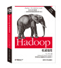 Hadoop权威指南(第3版 修订版)[Hadoop: The Definitive Guide,3rd Edition] marvel platinum the definitive wolverine reloaded