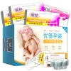 Yuting тест-полоска овуляции 30 +тест-полоска ранней беременности 10 + 40 чашек для мочи david тест полоска на овуляцию 30шт в том числе 30 чашек для мочи