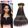 5A Brazilian Virgin Hair Straight 3 Bundles Unprocessed Virgin Human Hair Extensions Cheap Straight Brazilian Hair Weave Bundles aliexpress hair european virgin hair straight european hair bundles unprocessed virgin european cheap human hair extension sell