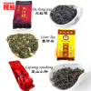 C-WL056 Promotion 12 bags Organic Chinese Different flavors Tea Black Tea Lapsang souchong Oolong Tea Dahongpao Liver Tea 2016 limited hot sale tea nop 1 2 years box lapsang souchong i send a melon belly fat to cut lotus leaf tea leather