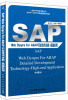 SAP Web Dynpro For ABAP开发技术详解 高端应用 information extraction from web for disaster management systems