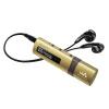 цена на Sony (SONY) NWZ-B183F / NC mp3-плеер sony gold