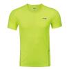 Li Ning Li-Ning AHSL375-1 бадминтона мужских флуоресцентного зеленый свет футболка L li ning наколенник шингард отдельная упаковка