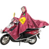Beimei плащ мотоцикл электрический автомобиль плащ взрослый мода прозрачный большой шляпа утолщение жаккардовая ткань дождь плащ