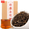 C-HC007 China dian hong Yunnan black tea red box Chinese gifts tea spring feng qing fragrant flavor golden bough of pine needle wholesale of colorful yunnan qing feng fengxiang pu er tea raw tea jasmine green cake 357 grams of jasmine tea