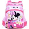 Дисней (Disney) Микки детские школьные сумки женские модели милый мультфильм моды рюкзак школьный мешок M606236 Rose конфусиус школьный портфель 1 6 grade светоотражающие легкий мульти карман k503 легко чистить синие детские школьные сумки