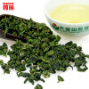C-WL024 Hot sale Anxi Tieguanyin Tea Organic Oolong Tea 500g Tieguanyin green tea freeshipping цены онлайн