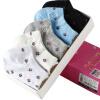 [Супермаркет] Jingdong Плейбой носки женские носки женские носки невидимые четыре сезона носки 5 пар в штучной упаковке 22-24cm женские юбки в розницу