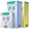 Окамото тонкие презервативы 30 шт. секс-игрушки для взрослых окамото презерватив мужской секс игрушки для взрослых