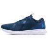 Анта (ANTA) мужская обувь 11715565-5 пара города досуг бег трусцой амортизация тенденция кроссовки синий / синий шелк / Anta белый 42.5 анта  anta  91725521 мужская обувь