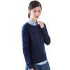 Инь Человек (ИНМАН) с длинными рукавами пуловер свитер темно-синий XS 1863302586