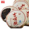 50g Yunnan Pu'er tea puer raw small cake puer tea sheng no additives pure material pu erh tea raw organic healthy Chinese food beverages and food additives ternate pinellia extract