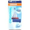 OSRAM HB3 9005 HB4 9006 H27W / 2 H8 12V 3200K Оригинальная линейка Запасные части Противотуманные фары Автомобильная галогенная лампа OEM Автоматическая лампа 1 шт. автомобильная лампа hb4 51w cool blue hyper plus2 шт osram