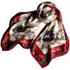 Lan Shiyu LANSHIYU W0791 шелк большой квадратный шелковый шелк Европа и США печатный шарф № 3 цвет lan shiyu lanshiyu шелковый шарф леди корейской версии шелковый чистый цвет складки осень и зима полотенце шарф темно серый