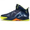 Иордания баскетбольная обувь высокой сапоги сапоги мужская обувь XM3560120 темно-синий / блестящий желтый 40.5