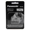 Мацусита (Panasonic) WES9068N121 заменена головка бритвы, подходящей для Panasonic ES-SL41, ES-ST23