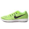 耐克Nike 2016新款男鞋 LUNARTEMPO 2 男子跑步鞋 818097 601大学红/白/黑/亮深红/40 经济学原理 第7版 宏观经济学分册[principles of economics]
