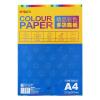 Утро (M & G) APYNB396 многофункциональная A4 цветная печать бумага бумага ручной работы копировальная бумага 80 / мешок ж лтая зел ная красная копировальная бумага купить
