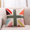 Yi Erman домашняя мебель подушка подушка офис диван диван подушка уход за автомобилем талия подушка подушка (с сердечником) цвет рис флаг