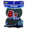 Cleanwrap ткань мытья чистки губкой губка для мытья посуды тубы 6 установлен C8-X7 frosch бальзам для мытья посуды гранат