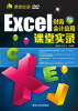 Excel 财务与会计应用 课堂实录(课堂实录)(附光盘) universal us plug power adapter hdmi cable otg cable micro usb cable for tablet pc black