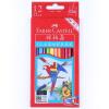 Фабер (Faber-Castell) 114462 растворим цвета свинец / цветной карандаш / цвета свинец 12 цвета костюма (дар щетка) кольца кюз дельта 114462 d