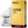 Mio презервативы для взрослых 12 шт. черный бодистокинг bs035 os