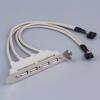 4-портовый USB 2.0 на задней панели материнской платы расширения кронштейн хост-адаптер Новый пост карты для материнской платы
