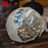 Yunnan Pu'er tea raw puer tea 100g puerh tuo cha pu erh old tree pu er tea green food China resistant brewing bright color sweet wholesale of colorful yunnan qing feng fengxiang pu er tea raw tea jasmine green cake 357 grams of jasmine tea