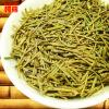 C-TS004 New 250g Pure Raw Natural Ephedra Sinica Tea Ma Huang Herbal Tea Chinese ephedra Ma Huang Anti-cough Fating Aging Asthma 30pcs sesamum puerh tea natural herbal tea free shipping cp101h46