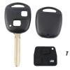 Новый Модифицированный Keyless Entry Remote Key Kit Fob Key & чехол для Toyota Key