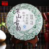 C-PE089 raw puer tea 100g puer cake Pu'er tea pu erh health care yunnan chinese sheng tea puerh for women and men yunnan tea dry pu er cooked 357g puerh pu erh seven cake tea cake chinese yunnan puer the tea for weight loss products