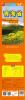中国分省交通地图-青海省(2017) 海南省、广东省交通旅游地图册 2017版