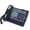 Connaught (CHINO-E) G026 для кабеля / Свободная батарея / черный список стационарный телефон офис / домашний стационарный телефон / стационарный фиксированный телефон фиолетовый проводной и dect телефон chino e g026