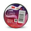 Оригинальный 3 м винил клей изоляционной Клейкие ленты 1600 # этилированного ПВХ электрические высокой Температура изоляции Водоне