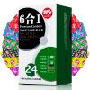 BEI LIle презервативы 6 в 1 24шт. секс-игрушки для взрослых jin bei микроавтобусы в москве