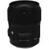 купить Sigma (SIGMA) ART 35 F1.4 DG HSM полный кадр с большой апертурой широкоугольный объектив с фиксированным фокусом портрет улица съемки ночь (Canon байонет) недорого