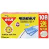 Полная непобедимая электрические комары катушка для все рекламного оборудования без рецептуры парфюмерной (в том числе нагревателя 108) электрические комары