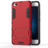 Красный Slim Robot Armor Kickstand Ударопрочный жесткий корпус из прочной резины для XIAOMI 5S красный slim robot armor kickstand ударопрочный жесткий корпус из прочной резины для vivo y55