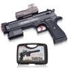 Бин, как игрушечные пушки Рыбы пистолет электрические взрывы огнестрельного оружия электрическая модель детские игрушки пушки мальчика игрушки 9911A черный (версия подарочной коробки)