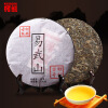 100g Chinese raw puer tea pu-erh yunnan pu-erh tea puer premium pu er tea pu'er slimming health care food puerh china products high quality ripe pu erh health care puer tea 100g slimming tea meng hai old tea tree gu shu materials