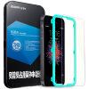 Миллиард цветов (ESR) iPhone SE / 5s / 5 / 5c стал мембраной Apple, 5с / SE Анти синего HD мобильного телефона фильм стеклянной пленка (s фильма артефакт) 100pcs lot ziplock package packaging bag for iphone se 5s 5 5c 4s cases size 15 x 8 3cm