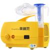 Эльф кислородного ингалятор домашних медицинской форсунка дети какой ингалятор лучше отзывы