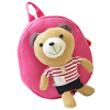 цены  Kids School Bags For Nursery Children Backpack Removable Anti-Lost Kids School Backpack With Doll Bear 560030